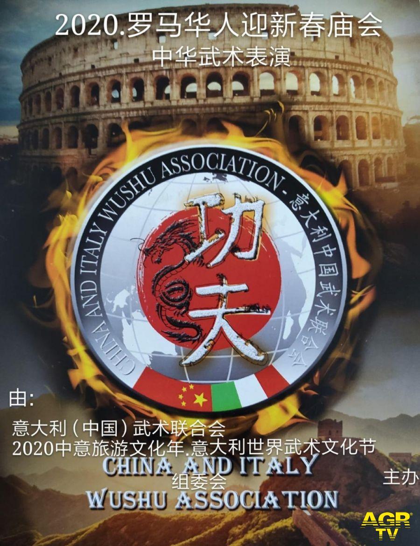 Roma, il 2 febbraio il Capodanno cinese a San Giovanni