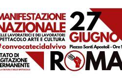 Roma, lavoratori dello spettacolo in piazza S. Apostoli il 27 giugno