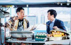 """Intimate strangers"""": il remake coreano di Perfetti sconosciuti al 18/mo Florence Korea Film Festival ."""