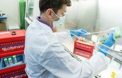 analisi laboratorio chimico 1