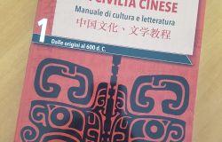 Cultura a Pomezia, il Sindaco incontra Ileana Di Nallo, Laura Lettere, Zhang Nanxi e Anna Maria Paoluzzi, autrici di un manuale di cultura e letteratura cinese