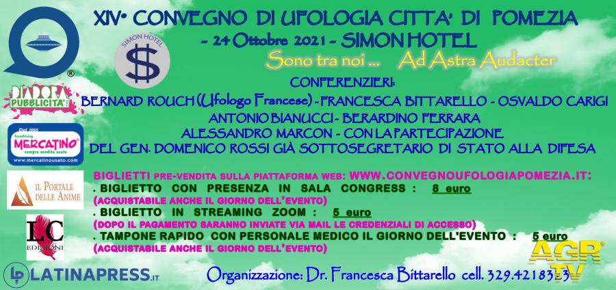 locandina XIV edizione a Pomezia